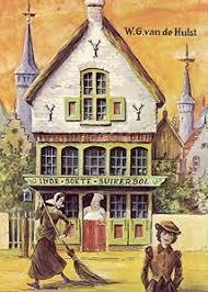 Kinderboekenmuseum-indesoetesuikerbol.jpg